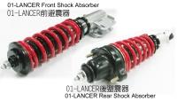 01-LANCER Front Shock Absorber  / 01-LANCER Rear Shock Absorber