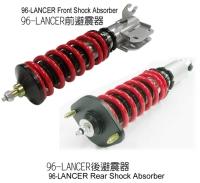 96-LANCER Front Shock Absorber  /96-LANCER Rear Shock Absorber