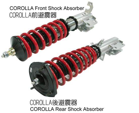 COROLLA Front Shock Absorber  / COROLLA Rear Shock Absorber