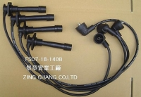 Cens.com MAZDA 626 FSD7-18-140 ZING CHANG CO., LTD.