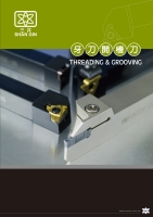 Cens.com THREADING & GROOVING HON JAN CUTTING TOOLS CO., LTD.