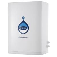 HA (Human Active) Hydrogen Energy Water Purifier