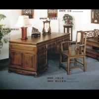 Ming-style Office Desk (L)