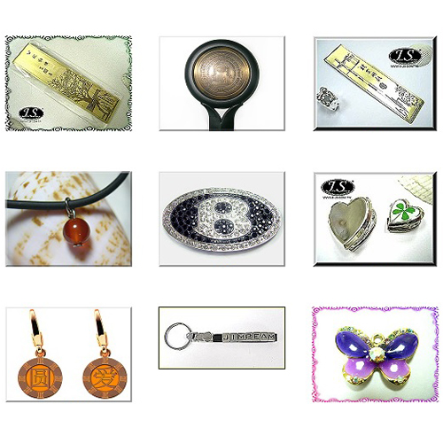 Gifts OEM / ODM