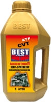 ATF CVT (RED)