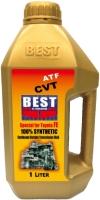 ATF CVT (紅色)