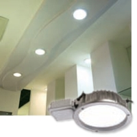 Cens.com LED Downlight NEO-NEON HOLDINGS HESHAN LIDE ELECTRONIC ENTERPRISE COMPANY LIMITED.