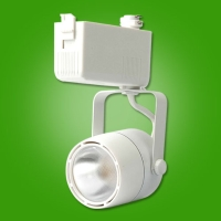 16W LED Track Light