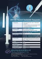 ISO 11784/11785 Transponder