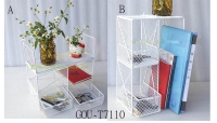 METAL STORAGE ORGANIZER