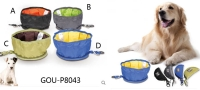 Cens.com PET BOWL G.O.U. INTERNATIONAL CO., LTD.