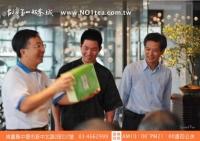 Cens.com 好茶城 台湾第一好茶股份有限公司