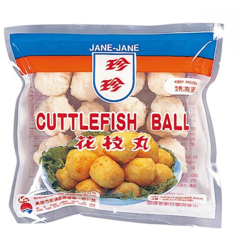 Frozen Cuttlefish Ball