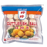 Cens.com Frozen Cuttlefish Ball SHIN HO SING OCEAN ENTERPRISE CO., LTD.