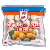 Cens.com Frozen Cuttlefish Ball SHIN HO SING OCEAN ENTERPRISE CO., LTD.