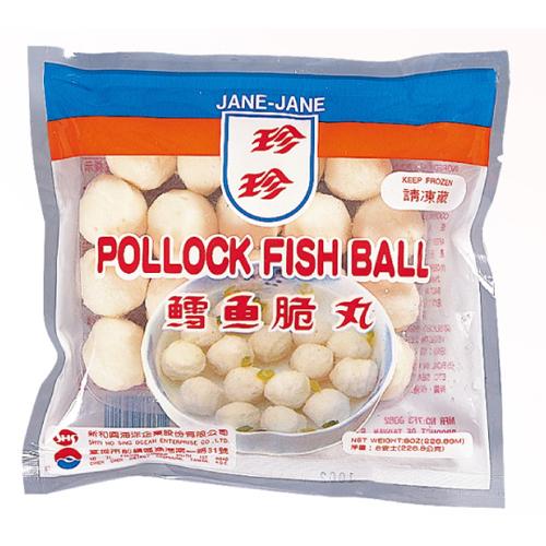 Frozen Pollock Fish Ball