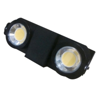 20W NANO-LED Street Lamp