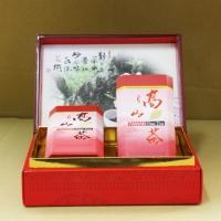 Alpine Oolong Tea Gift Box