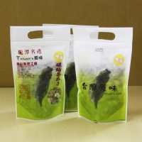 Green Tea-flavored Pumpkin Seeds