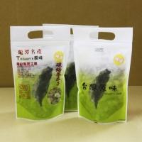 Green Tea-flavored Pumpkin Seeds