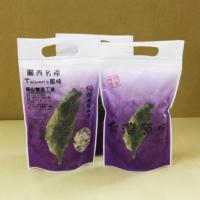 Cens.com 仙草碳培瓜子 高山制茶工厂