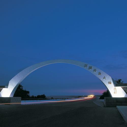 The Penghu Great Bridge