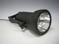 30W LED Spot IP65
