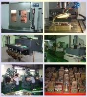 模具制造,台湾模具制造商,塑胶模