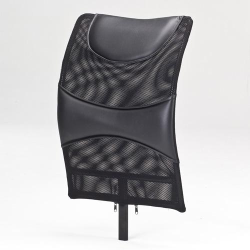 Office Chair Backs