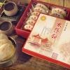 台中太陽餅