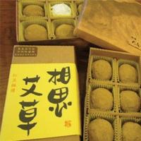 Cens.com Red Bean Flavor Mochi SANYI JIU DING SHENG