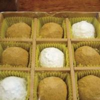 相思綜合麻糬禮盒