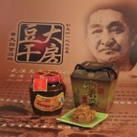 窖藏豆腐乳