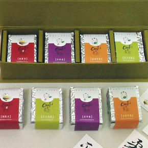 Chatei Tea Gift