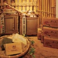 Cens.com Natural Tea Soap ALL NATURAL SOUP