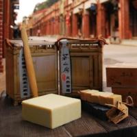 Natural Tea Soap
