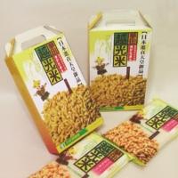 Rice Gift