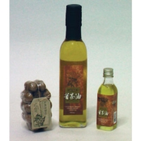 Cens.com Tea Tree Oil Products Gift SANYI TOWNSHIP FARMER`S ASSOCIATION