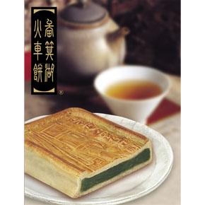 Traditional Dessert- Tainpie