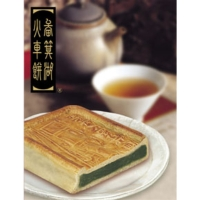 Cens.com Traditional Dessert- Tainpie TRAINPEI CO., LTD.