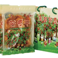 Cens.com Dried Mango Gift YUJING TOWNSHIP FARMER`S ASSOCIATION