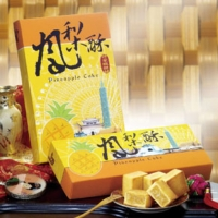 Cens.com Pineapple Cake Gift GREAT RICHES FOODS CO., LTD.