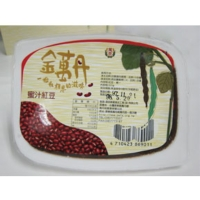 Wandan Red Bean Gift