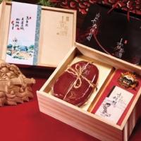Karasumi Mullet Roe Gift