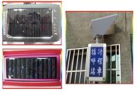 太阳能应用产品
