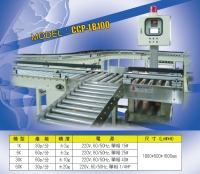 Three-stage Testing Sorting Machine