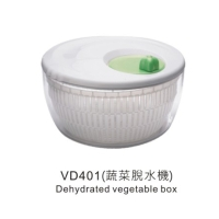 Dehydrated vegetable box