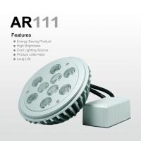 AR111-12W