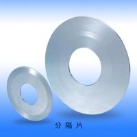 Separator Disc