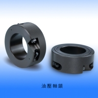 Hydraulic Spindle Lock